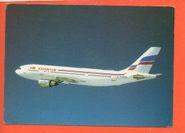 Avion - Air Charter Filiale D'air France Et D'Air Inter - Airbus A-300 - 1946-....: Ere Moderne