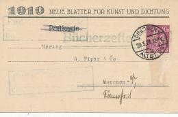 DRESDEN - 29.5.23  , Bücherzettel - Germania
