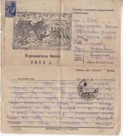 1943, Military Letter, The Battle Of Borodino, Field Post Kirov - Omsk