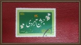 PAKISTAN USED STAMPS ( ROUND CANCELLATION) - Pakistan