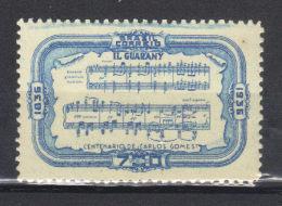 Brésil   N° 309**  MNH  (1936)   Papier épais - Unused Stamps