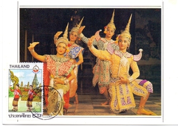 THAILAND LAKON CLASSIC DANCE  POST CARD   (SET160077) - Asia