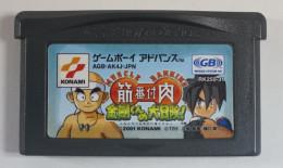 GBA Japanese : Kinniku Banzuke: Kongou-Kun No Daibouken! AGB-AK4J-JPN ( Used ) - Nintendo Game Boy