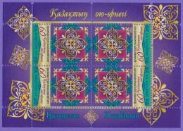 Kazakhstan 2016 . The Kazakh Ornament.  Mi#     MNH ** - Kazakhstan