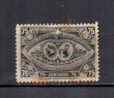 Guatemala   1897   .-   Y&T  Nº   71 - Guatemala