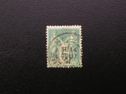 75  Belle Frappe - 1876-1898 Sage (Type II)
