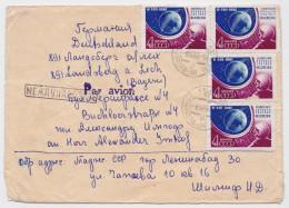 Tadjikistan Soviétique - Soviet Tajikistan - Léninabad - Khodjent - Khujand - Khodjend - Enveloppe Timbrée Espace Urss - Tadjikistan