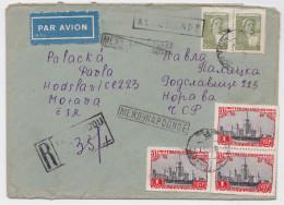 Turkménistan Soviétique - Türkmenabat - Chardzhou - Enveloppe Recommandée Urss 1958 (?) Cccp Ussr Registered Mail Cover - Turkménistan