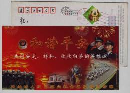 China 2006 Nanchang Police Advertising Pre-stamped Card Harmonious Society,Police Dog,Policeman Motorcycle Team - Dogs