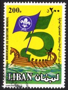 Lebanon Liban Used Scouting Stamp - Scouting