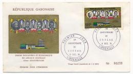 GABON => 1 FDC => Xeme Anniversaire De L'U.D.E.A.C (Union Douanière) - 1974 - Gabon