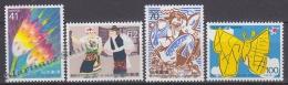 Japan - Japon 1991 Yvert 1925-28, 2nd Stamp Drawing Contest - MNH - Ongebruikt