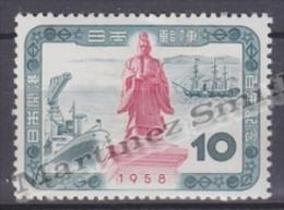 Japan - Japon 1958 Yvert 602, Centenary Opening Of Ports To International Trading - MNH - 1926-89 Emperador Hirohito (Era Showa)