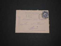 BELGIQUE - Entier Postal De Barry - Maulde Pour Paris En 1883 - A Voir - L 2119 - Cartas-Letras