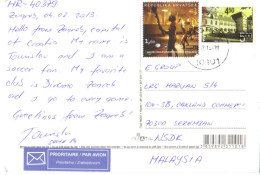19E : Croatia Museum Early Man Stamp On Zagreb Postcard - Croatia
