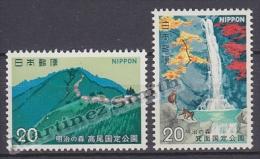 Japan - Japon 1973 Yvert 1074-75, National Park Of Maiji No Mori - MNH - 1926-89 Emperador Hirohito (Era Showa)
