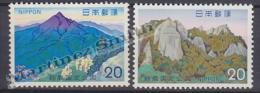 Japan - Japon 1973 Yvert 1081-82, National Park Of Suzuka - MNH - 1926-89 Emperador Hirohito (Era Showa)