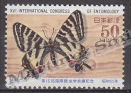 Japan - Japon 1980 Yvert 1338, 16th International Entomology Congress, Butterfly - MNH - 1926-89 Emperador Hirohito (Era Showa)