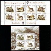BULGARIA \ BULGARIE - 2015 - WWF - Loup Eurasien - Bl + PF ** - W.W.F.