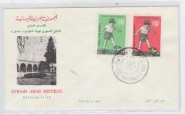 Syria Syrian Arab Republic REGULAR ISSUE CHILDRENS DAY CHILDREN FDC 1963 - Siria