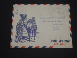 FRANCE - Enveloppe En Franchise Illustréé En 1961 (  D ' Un Commando De Chasse ) Pour Paris  - A Voir - L 2136 - Guerra D'Algeria