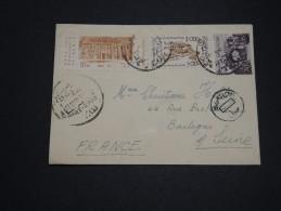 EGYPTE - Enveloppe De Port Saïd En 1960 Pour La France  - A Voir - L 2157 - Égypte
