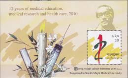 Bangladesh 2010 Postfris MNH Healthcare - Bangladesh