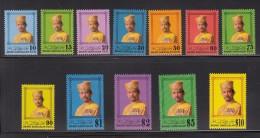 2007 Brunei Definitives Complete Set Of 12 MNH - Brunei (1984-...)