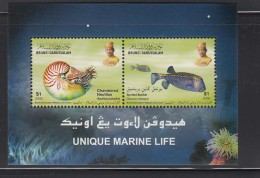 2007 Brunei Marine Life Fish  Complete Set Of 2 & Souvenir Sheet MNH - Brunei (1984-...)