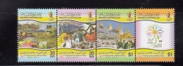 2014 Brunei National Day  Complete Set Of 4 MNH - Brunei (1984-...)