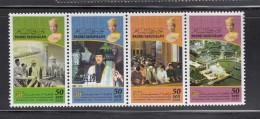 2014 Brunei Mosque  Complete Set Of 4 And Souvenir Sheet MNH - Brunei (1984-...)