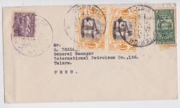 Equateur - Ecuador - Enveloppe Timbrée Affranchissement Guayaquil Pour Pérou - Air Mail Cover Cancellation To Peru - Ecuador