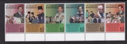 2011 Brunei Sultan Birthday Complete Set Of 6 MNH - Brunei (1984-...)