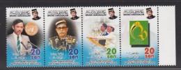 2004 Brunei National Day Complete Set Of 4 MNH - Brunei (1984-...)