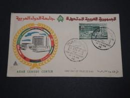 EGYPTE - Enveloppe 1 Er Jour De La Ligue Des Etats Arabes En 1960 - A Voir - L 2183 - Égypte