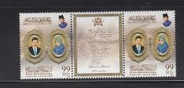 2004 Brunei Royal Wedding Pair With Tab  MNH - Brunei (1984-...)