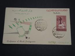 EGYPTE - Enveloppe 1 Er Jour De La Conférence Des Migrants Arabes En 1959 - A Voir - L 2184 - Égypte