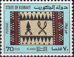 KUWAIT 1986 Sadu Art - 70f. - Triangles And Symbols MNG - Kuwait