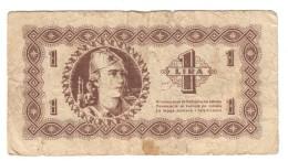 ITALIA ITALIY - 1 LIRA ISTRIA FIUME LITORALE SLOVENO 1945 RARA LOTTO 1314 - [ 6] Colonies