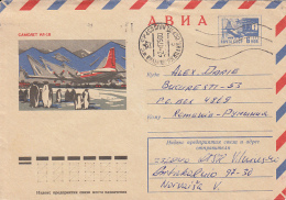 48890- ILYUSHIN IL-18 PLANE, POLAR FLIGHT, ANTARCTICA, PENGUINS, COVER STATIONERY, 1975, RUSSIA - Polar Flights