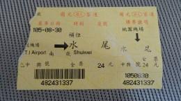 Bus Ticket From Tayouan Airport - Taiwan - Fahrkarte - Transportation