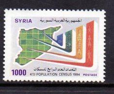 1994 Syria Census Complete Set Of 1 MNH - Siria