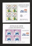 B)1984 KOREA, PHILAKOREA '84 STAMP SHOW, SEOUL, OCT. 22-31, EMBLEM UNDER, SOUTH GATE, STAMPS,  SOUVENIR SHEET OF 4, MINT - Korea (...-1945)