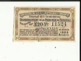 Emprunt De 5 1/2 % Or De 1913 (Gouvernement De La Province De Petchili Obligation De S20 No 11524 -1er Aout 1926 LO.II.O - Asie