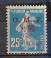 Syrie -   51 B    -  *  ( Gomme Faible )  -   Variété  :  Fleuron Rouge - TTB - Syrie (1919-1945)
