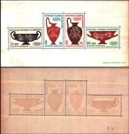 83660) Mauritania-1964-giochi Olimpici Di Tokio-BF-2-nuovo-cat-12 Euro - Mauritania (1960-...)