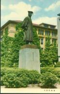 Waseda Univ. - Statue Of Marquis Shigenbou Okuma, Founder - Japon