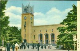 Waseda Univ. - Okuma Auditorium - Japon