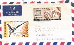 K8840 - Rwanda (1969) Kigali; Stamp: UNESCO 1946-1966 (giraffe; African Zebra), Pin-tailed Whydah (Vidua Macroura)
