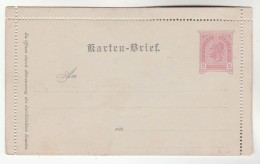 1890 AUSTRIA 5k Postal STATIONERY LETTERCARD  Cover Stamps - Stamped Stationery